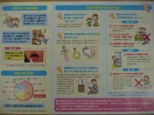 歯磨き中の事故に注意