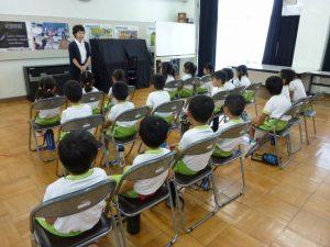 大戸小学校との交流会に行ってきました!
