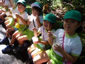 高尾山④ アイス屋さん
