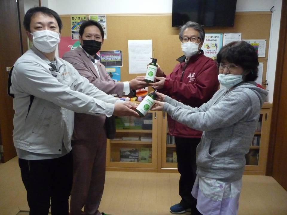 消毒用アルコールの寄贈を受けました。