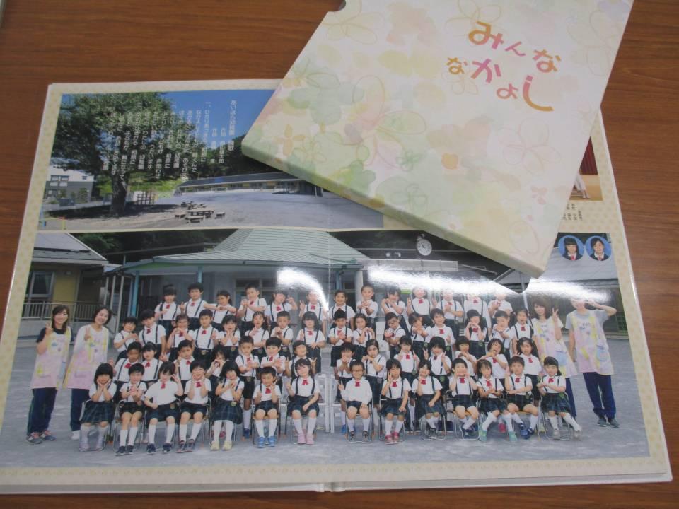 令和元年度卒園アルバムが完成しました。