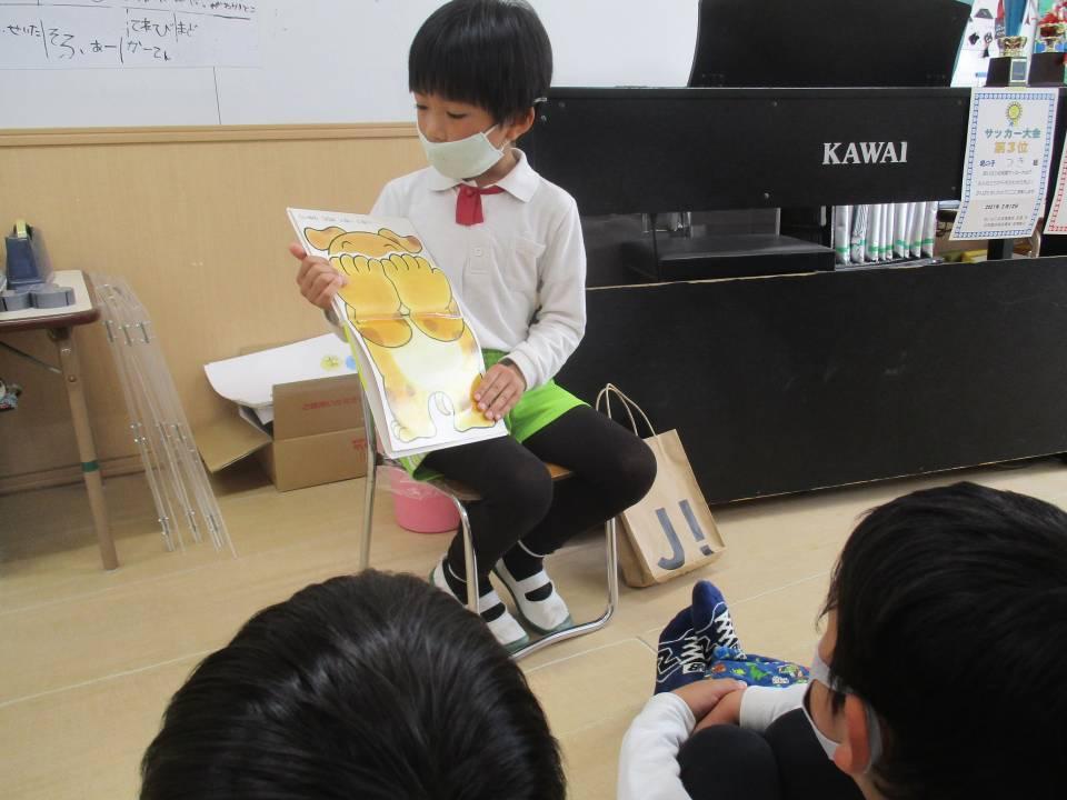 読む楽しさ。